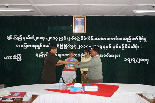 Thuthak Tomkimcing 18 July 2014