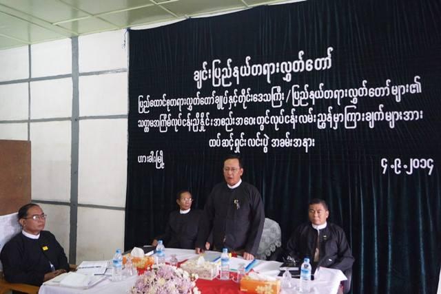 Thuthak Tomkimcing 5 Sep 2014