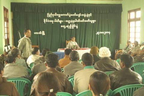 Thuthak Tomkimcing 30 Oct 2014