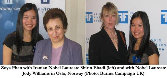 Zoya Phan Testified at Oslo Freedom Forum
