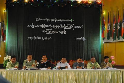 Thuthak Tomkimcing 24 Nov 2014