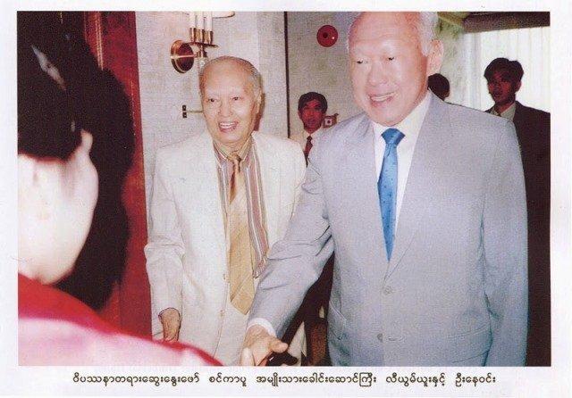Mr. Lee Kuan Yew in akhuasatna Singapore ciahsan ta