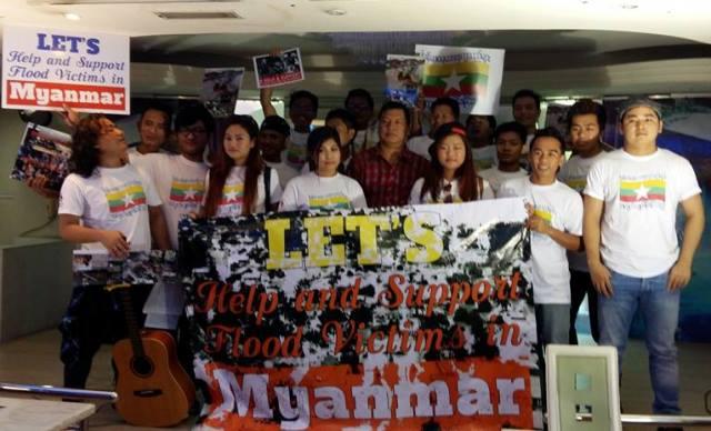 Malaysia Zomi Khangno te zong Khu Vaam Ei