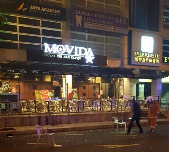 Malaysia gamsung migilo te'n Grenade Bomb 8 bang neiding ki ummawh ~ ZD