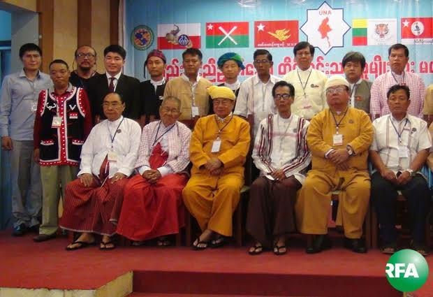 Tulaai Leitung Thuthang Tuamtuam Updates July 21, 2016