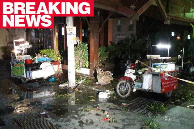Thai gamsung Resort khatah Bomb puakkham, mi 1 si, 10 liam