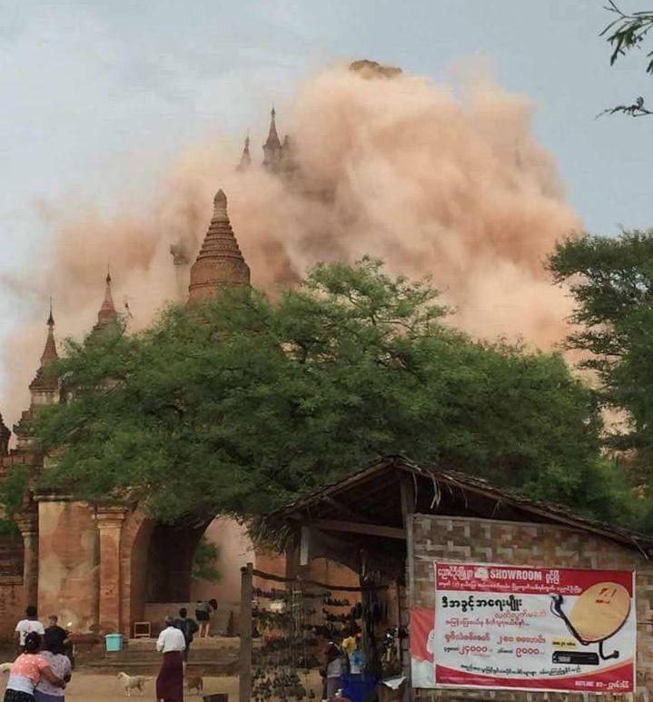 Kawlgam, Bagan ah zinling in Pagoda honkhat kicim