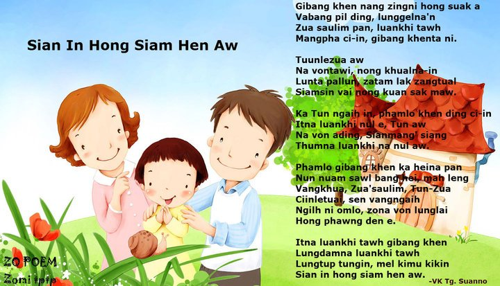 Sian in Hong Siam Hen Aw ~ VK Suanno