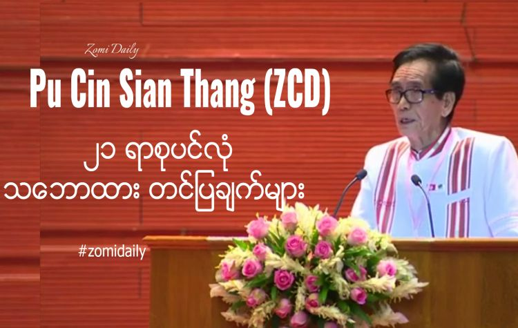 Pu Cin Sian Thang in 21st Century Panglong Conference ah thugenna (Zokam)