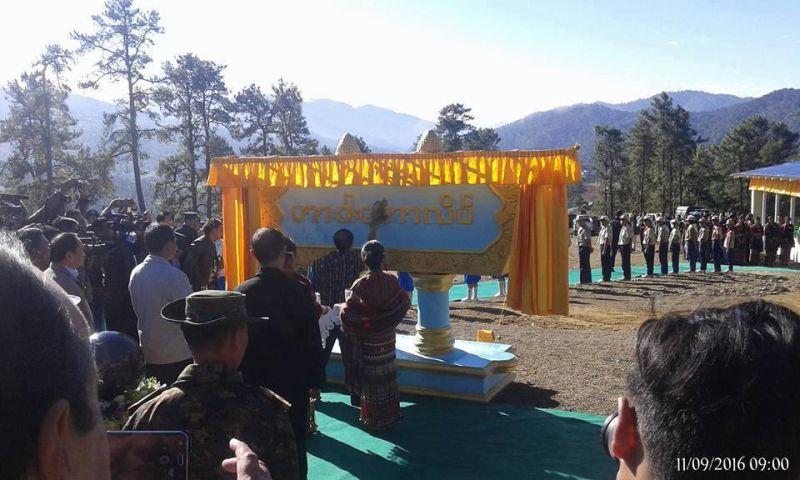 Hakha College kihong ta ~ Zingsol