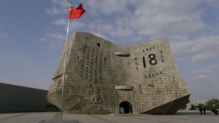 China in Japan te ado hun uh asawtna kum 6 in behlapto ~ TK Lian
