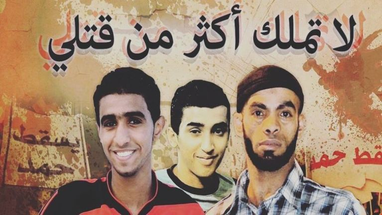 Bahrain kumpi in 2014 in Police thum thatte Fire Squad te kaplumsak ~ TK Lian