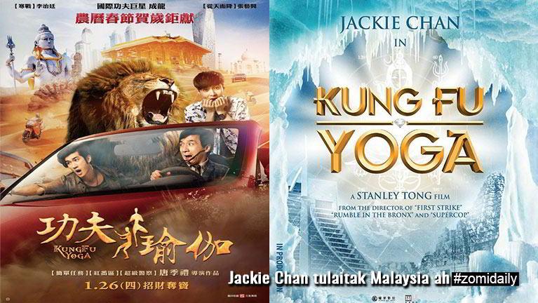 Jackie Chan tulaitak Malaysia ah Movie Promotion bawlin zin ~ ZD