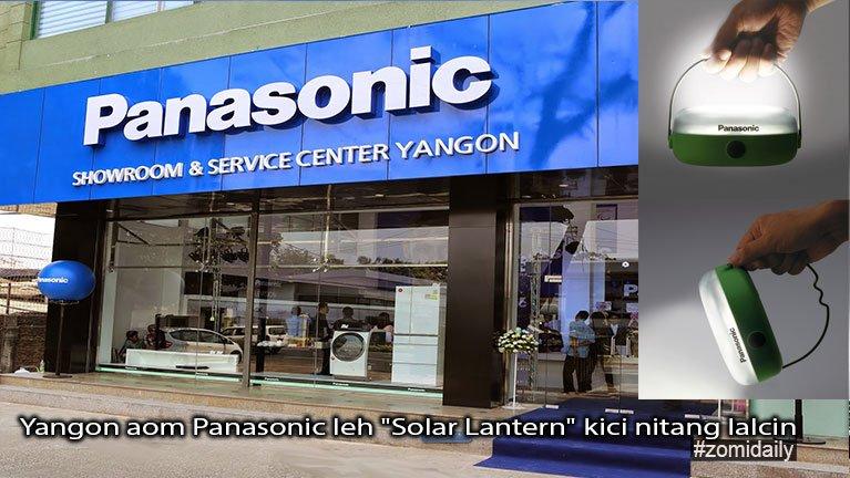 Panasonic Company te'n Kawlgam ah nasep behlapding ~ ZD