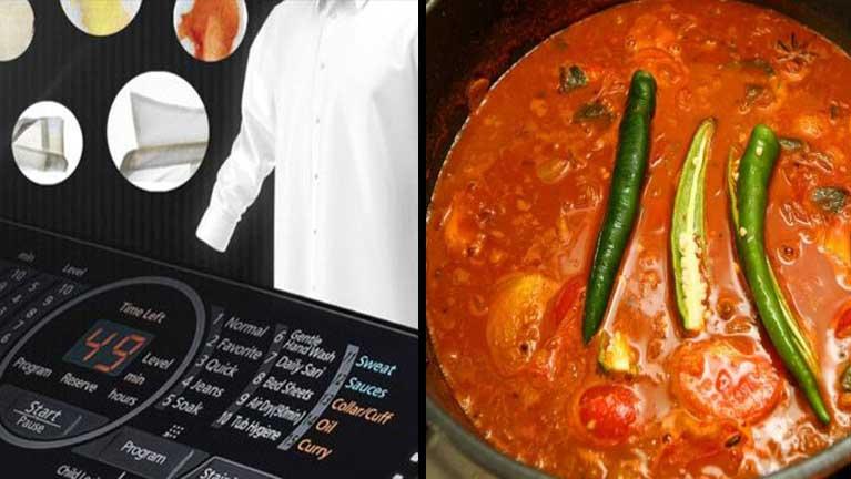 """India gamsung zatdeuhding Washing Machine ah """"Curry Mode"""" kikoih ~ ZD"""