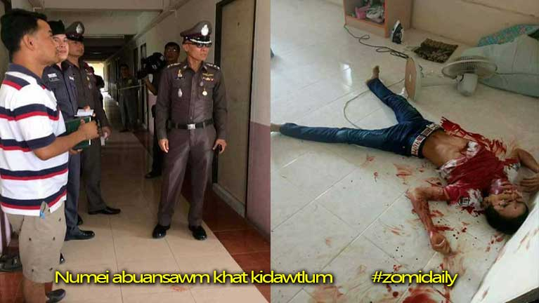 Thailand ah Kawlgam numei abuansawm khat temta tawh kidawtlum ~ ZD