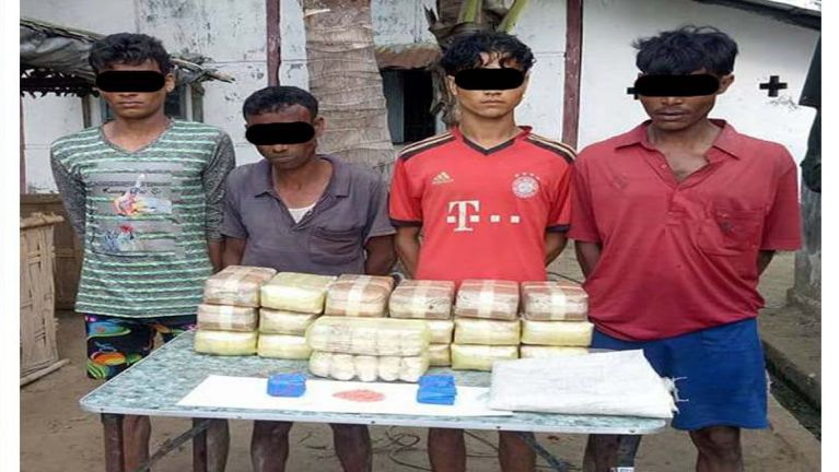 Rakhine State sungah Yaba Pill kici vankham $270,000 manneiding kiman ~ ZD