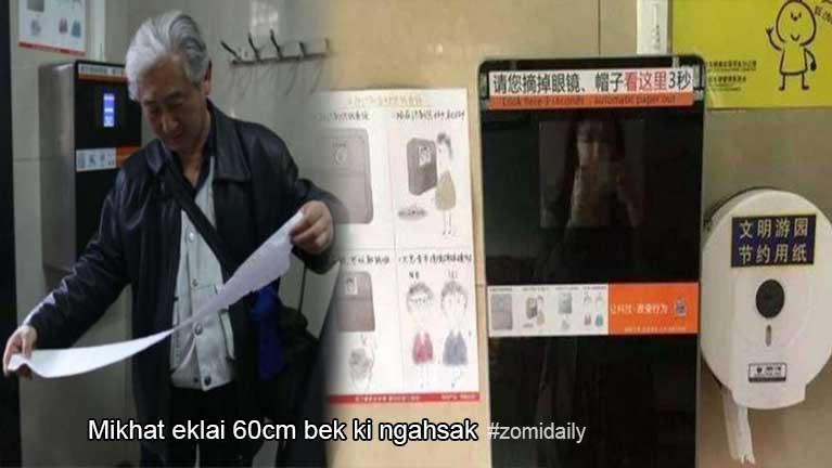 China, Beijing aom Public Toilet te ah eklai deihzahzah zat kiphallo ~ ZD