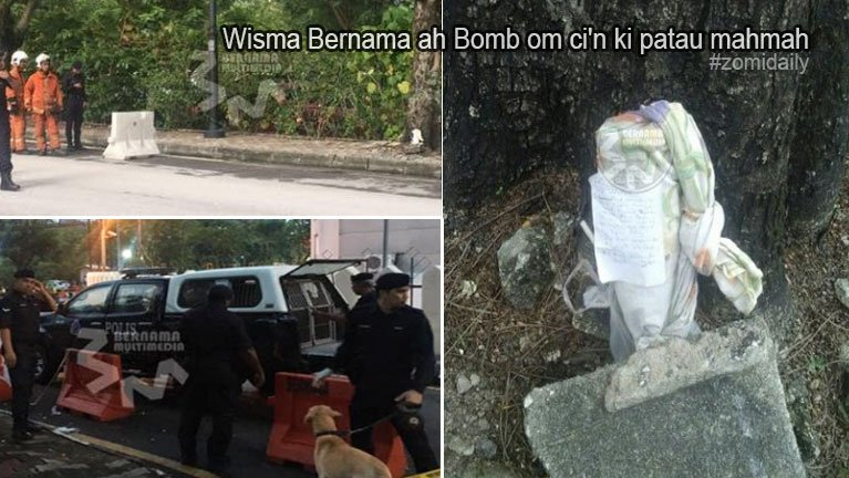 Malaysia Wisma Bernama ah Bomb om ci'n ki patau mahmah ~ ZD