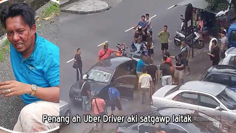 Uber Driver khatin numeikhat nawngkaisak ahih manin aki satgawp laitak Video kizaihkha