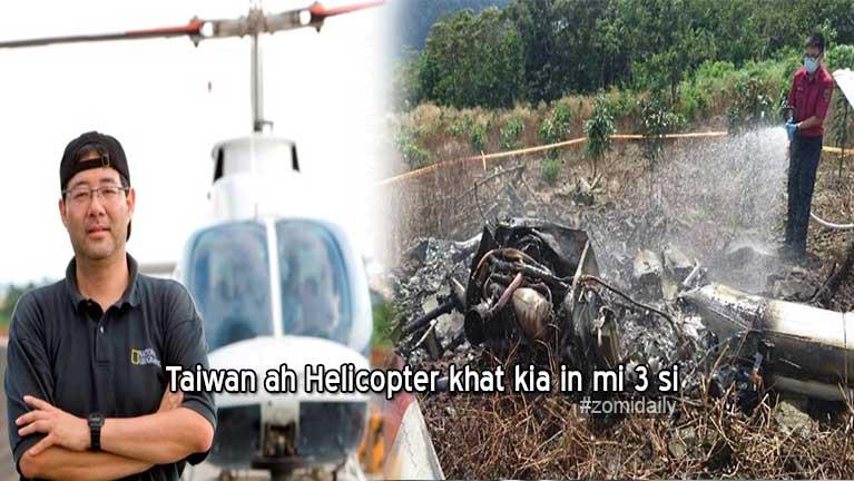 Taiwan ah Helicopter khat kia in mi 3 si, asi lakah Video Director minthang Chi Po-lin kihel