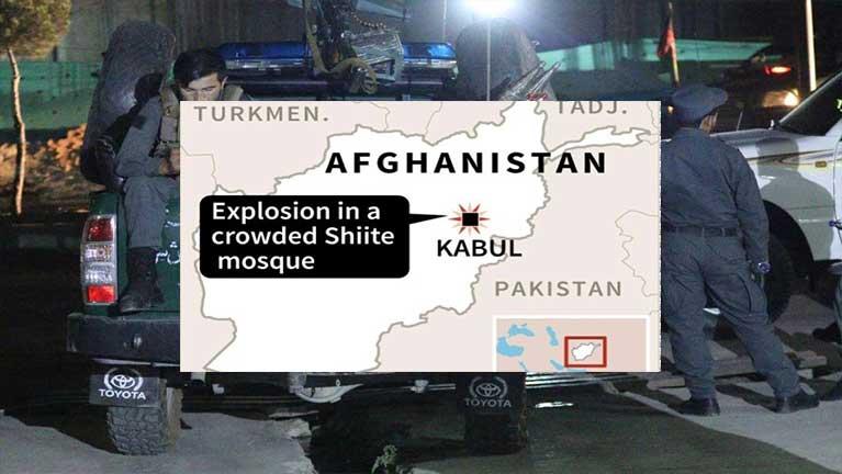 Afghanistan, Kabul ah Suicide Bomb puakkham in mi 4 si, adang mi 8 liam