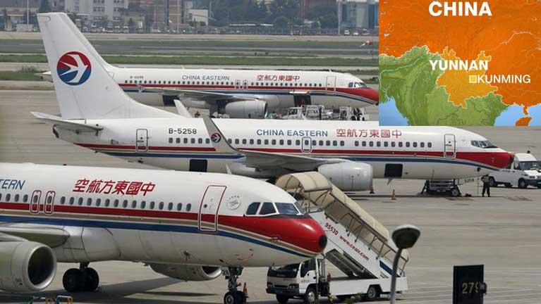 China Eastern Airlines te vanlengkhat vanlengtual ah tutheipaklo in kilokgawp in mi 26 liam