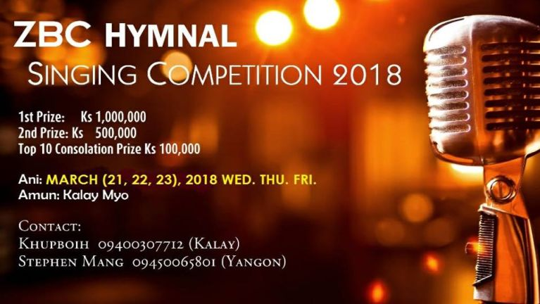 ZBC Hymnal Singing Competition 2018 kibawlding