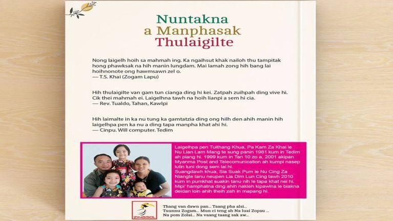 """Laibu Thak: """"Nuntakna a Manphasak Thulaigilte"""""""