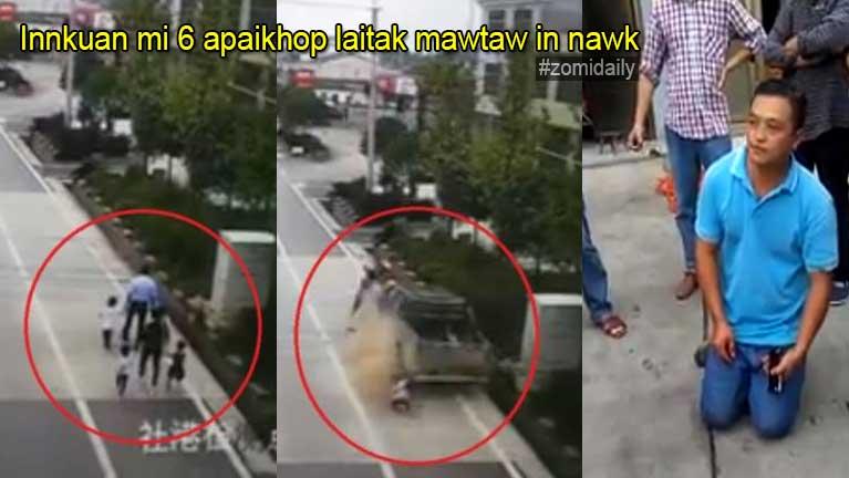Apaikhawm liailiai innkuan mi 6 mawtaw in anawkgawp laitak Video