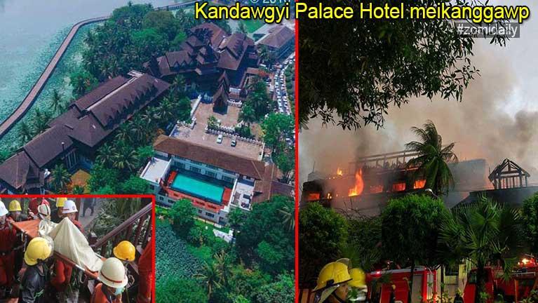 Yangon aom Kandawgyi Palace Hotel meikanggawp