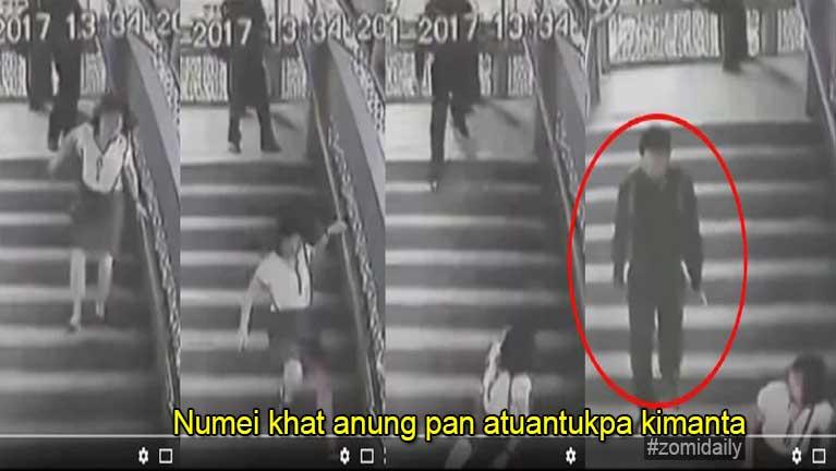 Malaysia Bank Negara LRT kahlei tungpan numei khat atuansukpa kimanta