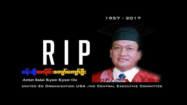 Dahna pulakna: Pa Kham Khan Suan or Kyaw Kyaw Oo