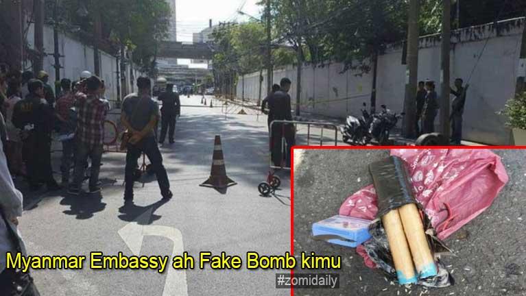 Bangkok aom Myanmar Embassy ah Fake Bomb kimu, Security kikhan