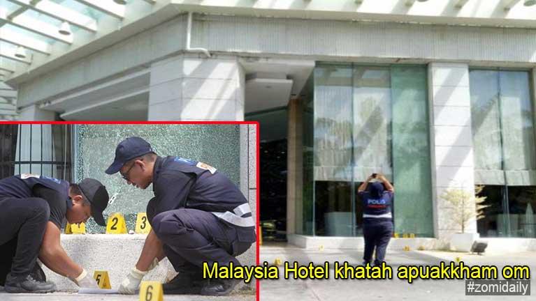 Malaysia, Alor Setar aom Hotel khatah apuakkhamthei van kilot