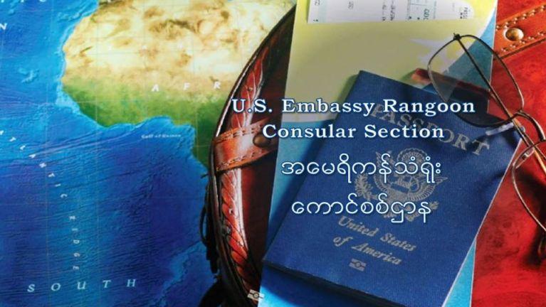 Yangon aom US Embassy paidingte theihhuai Policy thak