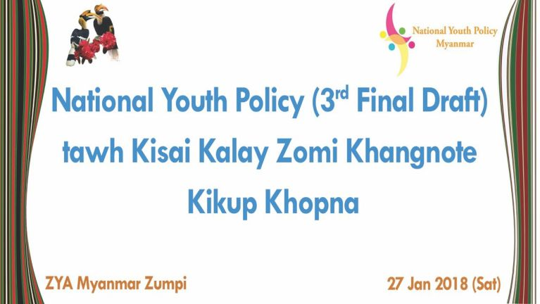 National Youth Policy tawh kisai Zomi khangno te kikupna
