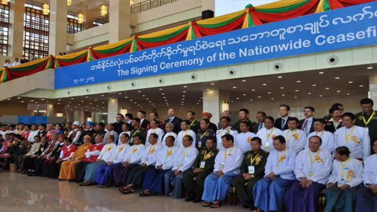 NCA Thu Ki Lung Himawh