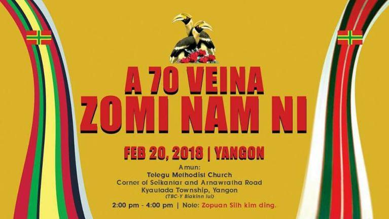 Yangon ah Zomi Nam Ni kibawlding: Lungdam kohna