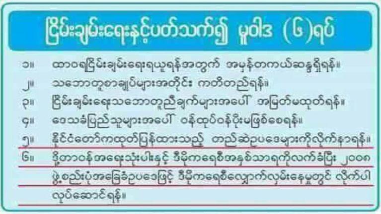 Tulai Kawlgam khuahun (Feb 27) ~ Pu Thangboi