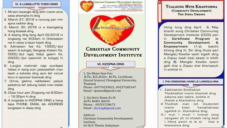 Christian Community Development Institute (CCDI) pan Certificate Program kipanding