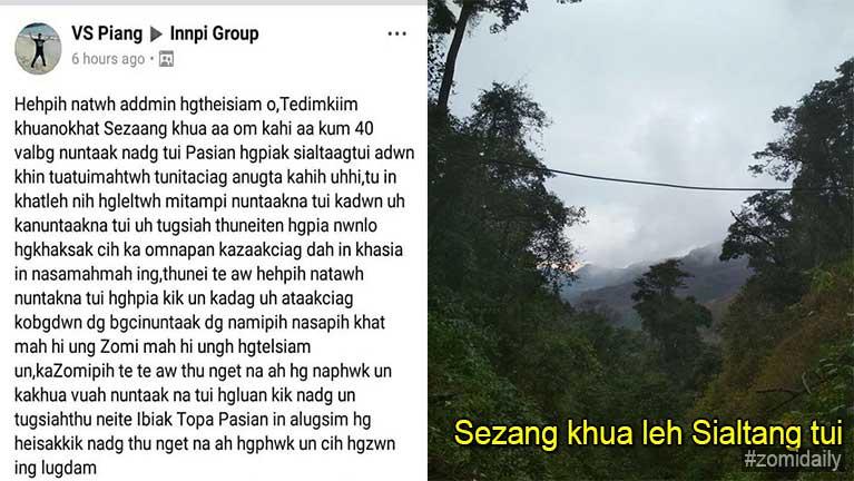 Sezang khua leh Sialtaang tui