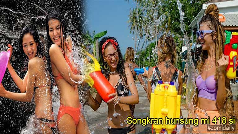 Thailand gamsung tuibuahpawi ah Accident tuamtuam hangin mi 418 si