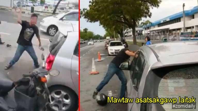 Penang ah zatuikham Motorcycle hawlkhatin mawtawkhat satsakgawp