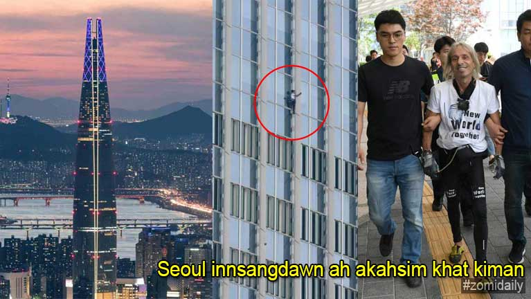 Inndawl 123 apha Lotte World Tower (Seoul City) dawnah pasalkhat akhutguak tawh simkahtoh in kiman