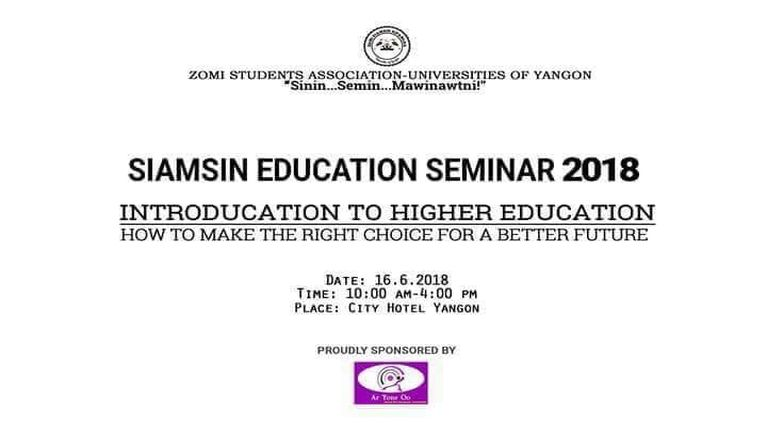 Sapnalai: Siamsin Education Seminar 2018