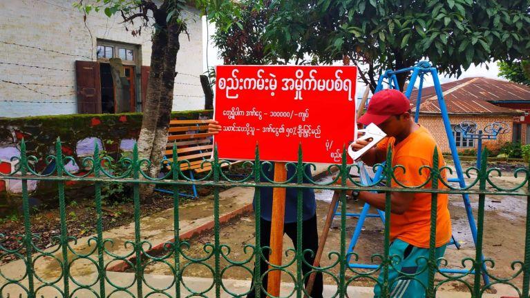 Tedim Municipal zumpan Signboard vai zaksakna