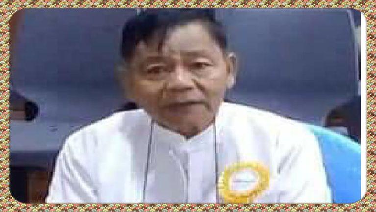 Mi Minthang vs Mi Huzap ~ Pu Thangboi