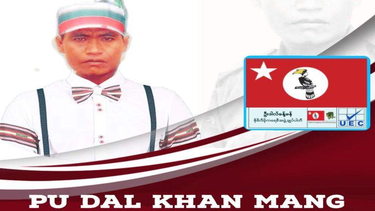 Pu Dal Khan Mang (ZCD MP candidate)